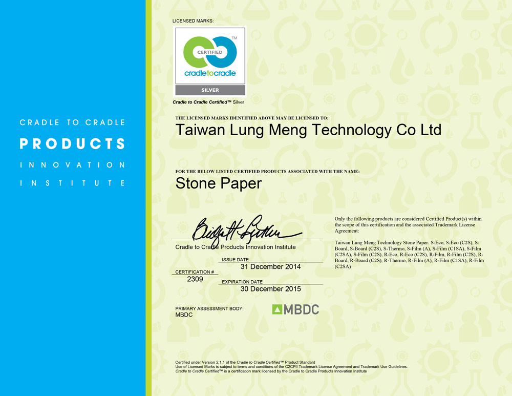 Stone-Paper